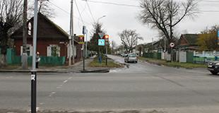 Перекресток на улице котовского