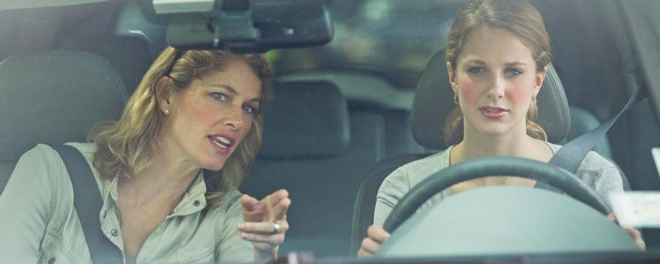 Выбор инструктора по вождению